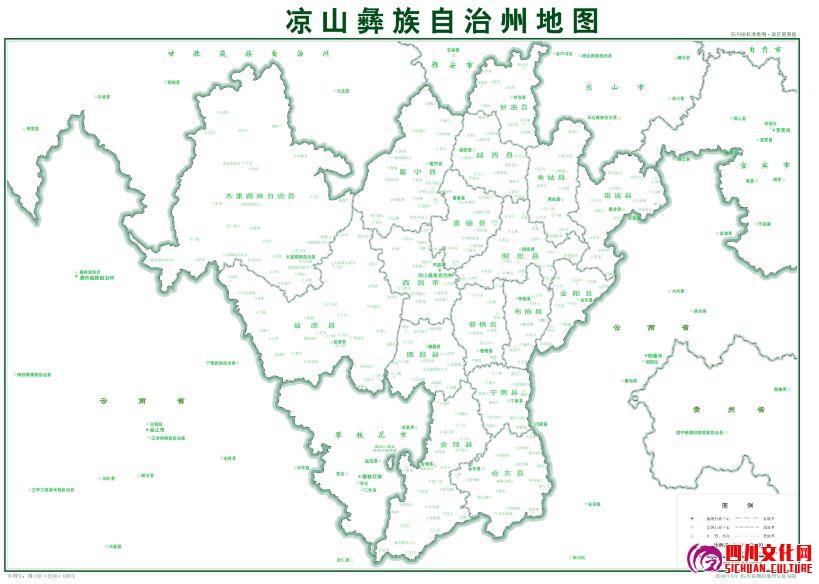 凉山彝族自治州地图(2016年5月四川省测绘地理信息局制)图片